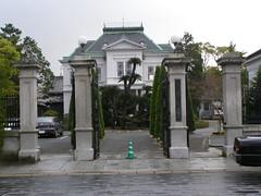 Seiyokan, Yanagawa Fukuoka
