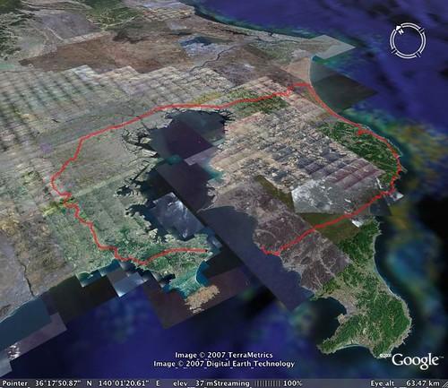 Chiba Plan