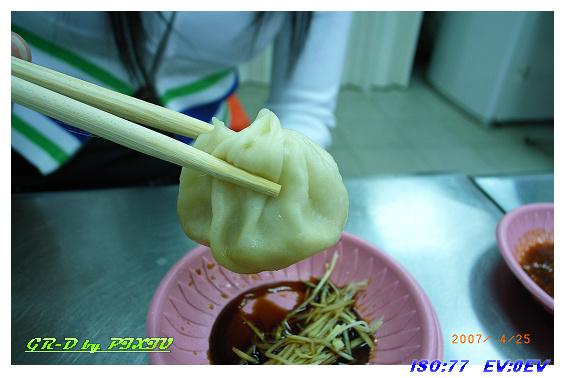 基隆江風館湯包 (7)