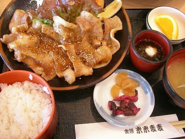 Kurobuta pork ginger 黒豚しょうが焼き定食