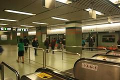 MTR Subway