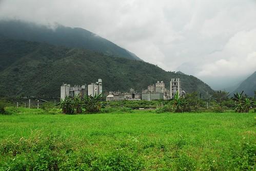 亞洲水泥廠