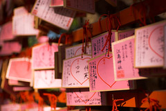 Votive picture of love accomplishment took in Enoshima  (saru.1981) Tags: enoshima votivepicture smcpfa43mmf19