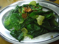 Stir Fried Guilan