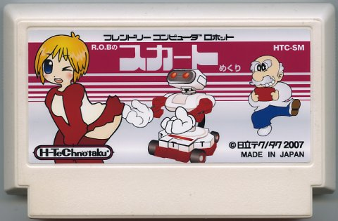 False Famicom - ROB