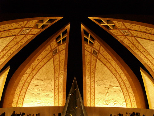Pakistan Monument @ Night