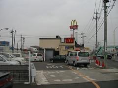 McDonalds! (doubt72) Tags: japan  ibarakiken  shimotsuma
