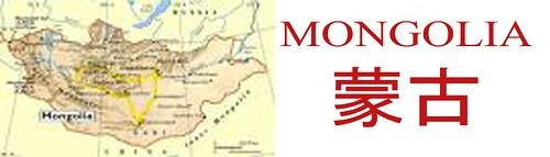 map-mongolia