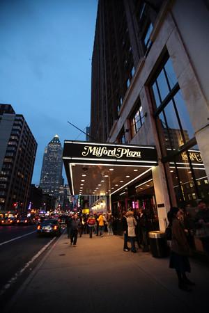 Milford Plaza