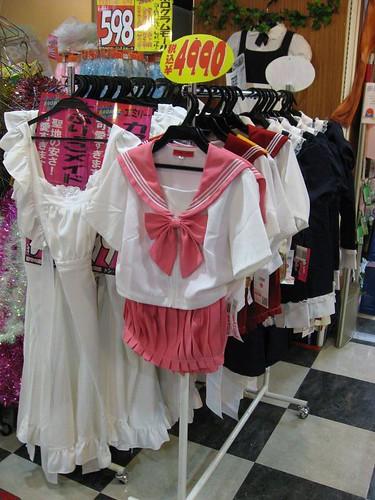 maid cosplay shop
