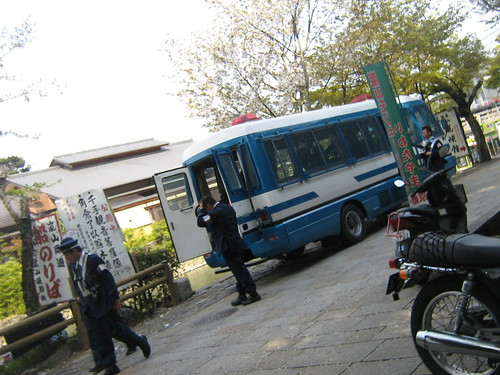 Police at  Arashiyama