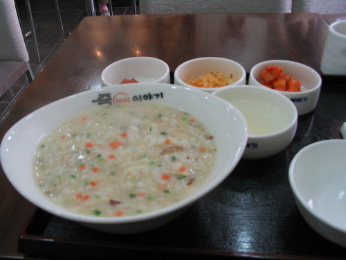 Juk - chicken and ginseng rice porridge
