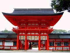 Kyoto (AnotherSaru - Limited mode) Tags: japan kyoto shrine nippon kansai globalvillage globalcity invitedphotosonly gvadminshalloffame itsabeautifulgv