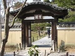 京都 東山・高台寺 開重