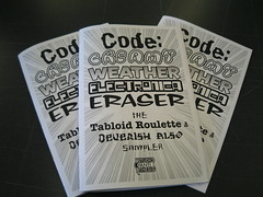 Code:Creamy Weather Electronica Eraser