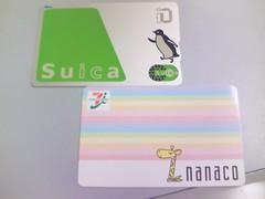 Suica & nanaco