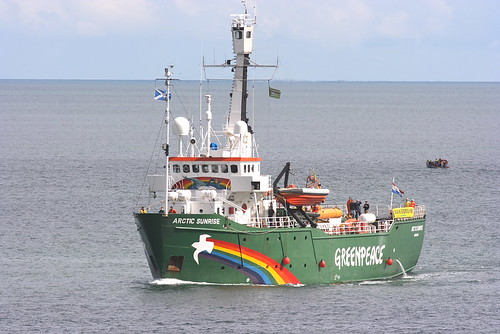 an introduction to the greenpeace ships The ceremony will commemorate the victims of the bombing and celebrating the start of a new chapter in greenpeace history  an introduction rw iii : video.