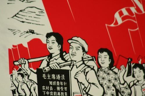 Long Live China