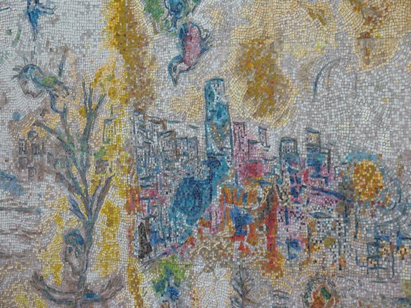 Chagall Mosaic - closeup