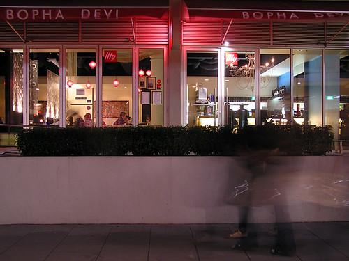 Bopha Devi Cambodian restaurant Melbourne