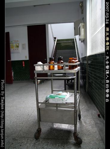 樂生療養院‧失去醫護人員的醫療台