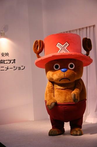 Japan 2007 058