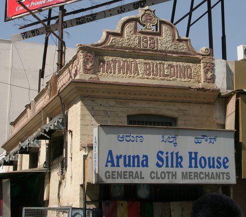 Aruna Silk House Building, Comml St