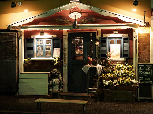 dear restaurant