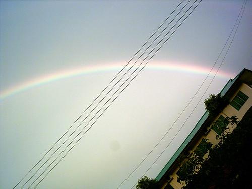 Rainbow at Kem Wawasan