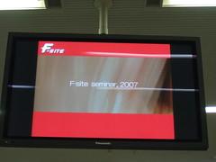 F-site Seminar