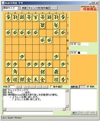 shogi3
