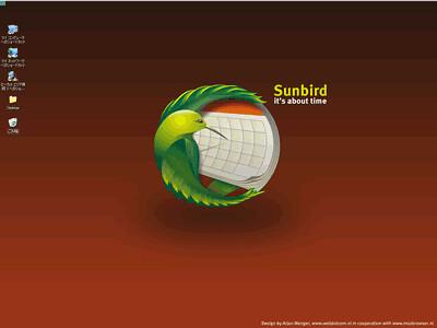 Sunbird Desktop