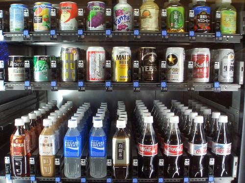 Shibuya Hotel Lobby Vending Machine