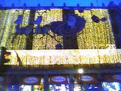 Hamleys (Tom Insam (old)) Tags: christmas london lights hamleys exif:missing=true