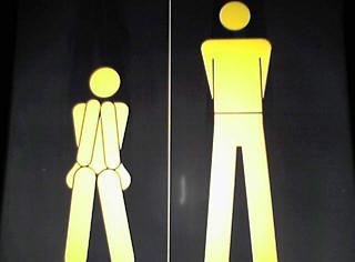 lo-fi unisex bathroom