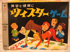 Twister Game (Nintendo Company) (Gen Kanai) Tags: japan game twister funny nintendo