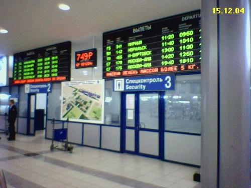 Novosibirsk airport