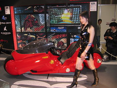 Kaneda's motorcycle (Gen Kanai) Tags: japan motorcycle red akira