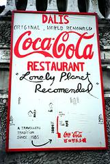 Coca Cola Café, Dali - by Oldtasty