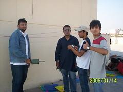 Picture 001 (sharat) Tags: sankranti 2005