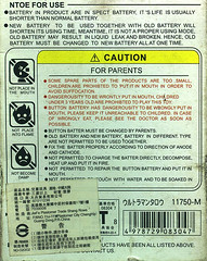ultraman box, bottom (massdistraction) Tags: ultraman engrish dangerousity warninglabel caution toypackaging toy packaging fromtaiwan viajapan