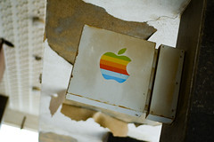 Where Apple's Go to Die (miskan) Tags: kuwait apple mac logo rainbow urban rough store applestore computers moody nikon d70 psfk interestingness