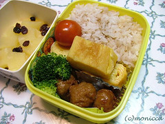 Lunch box for January