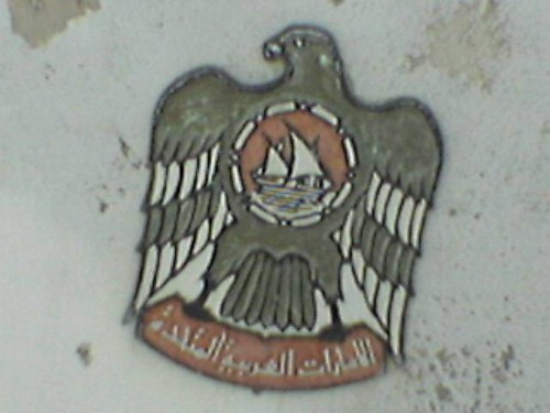 United Arab Emirates Emblem