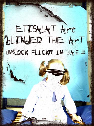 UAE BLINDED