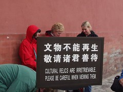 Irretrievable Cultural Relics (smashz) Tags: engrish funny sign china chingrish