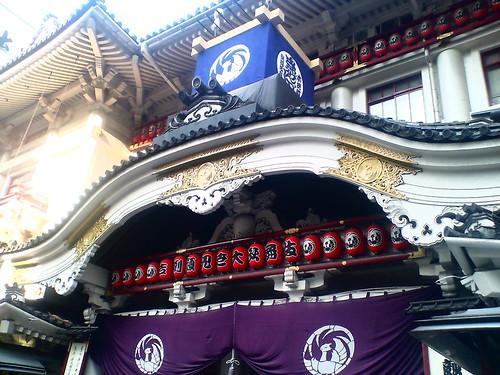 Kabuki za