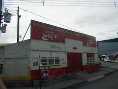 Costa Rica 2004 083 (azhogg44) Tags: costarica heredia stadium soccer