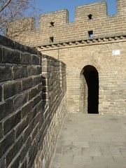 Dsc01308 (plcouncill) Tags: beijing china   greatwall greatwallofchina badaling
