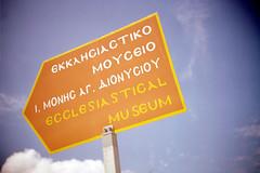 zakynthos (lomokitty) Tags: 2003 blue orange travelling film sign catchycolors lomo greece done griechenland vignette zakynthos